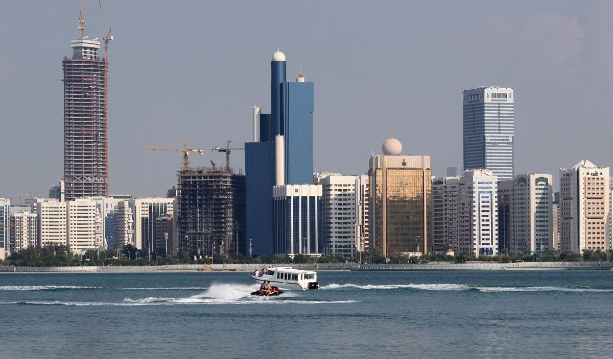 A general view of the Abu Dhabi skyline. (Reuters)