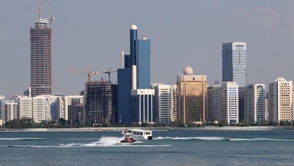 UAE's Abu Dhabi Police warns against fraudulent calls requesting bank data