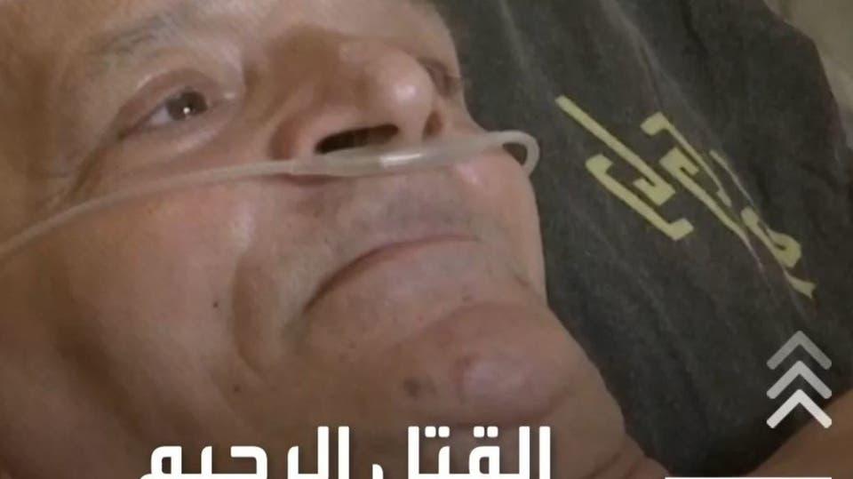 أخيرا حقق حلمه بالموت..