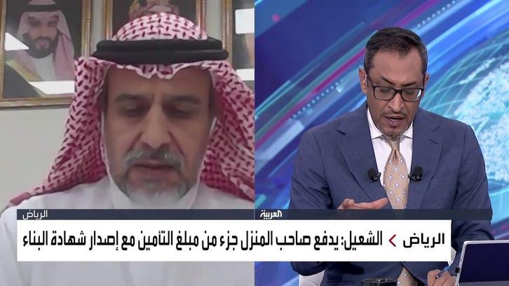 نشرة الرابعة   التأمين على المنازل في السعودية اعتبارا من يوليو 2021