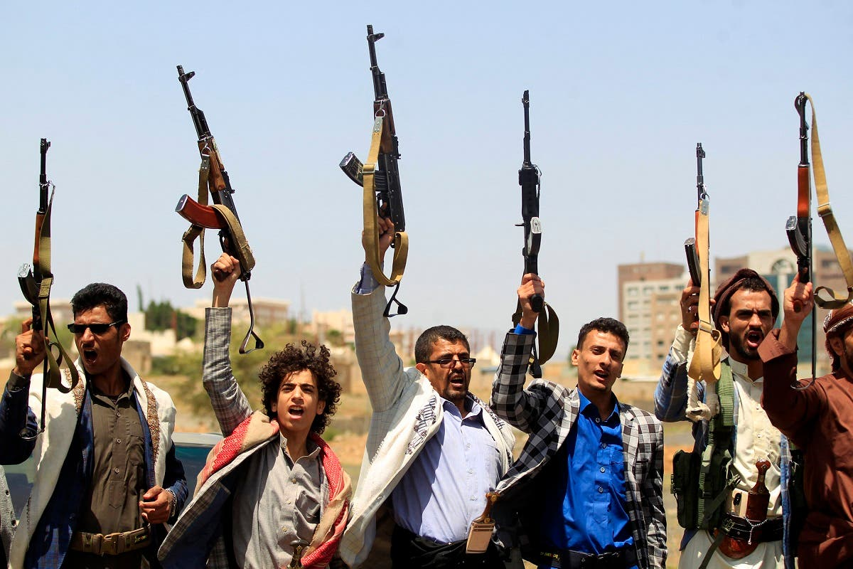 عناصر تابعة لميليشيا الحوثي