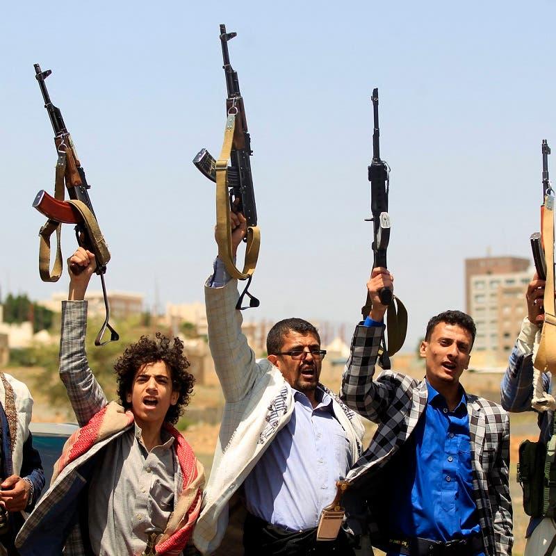 صراخ معتقلين وتعذيب.. تراث صنعاء سجون للحوثي