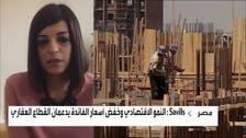 savills العالمية للعربية: 69.4 ألف وحدة سكنية بالمدن المصرية الجديدة