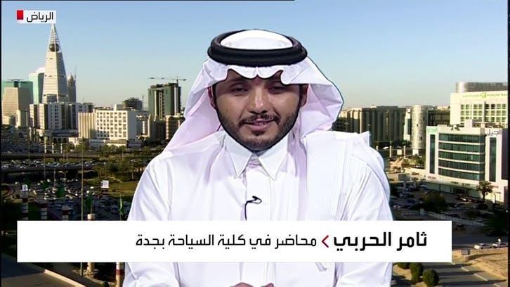 نشرة الرابعة   مواسم السياحة السعودية.. عودة بنكهة مختلفة