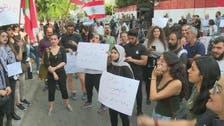 فراخوان اعتصاب عمومی در لبنان برای تشکیل دولت نجات ملی