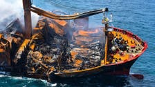 Fire-ravaged container ship sinks, prompting Sri Lankan pollution fear