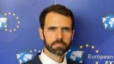 الاتحاد الأوروبي: السعودية نجحت بإدارة موسم الحج