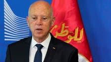القضاء بتونس يباشر التحقيق في أنباء عن مخطط لاغتيال سعيد