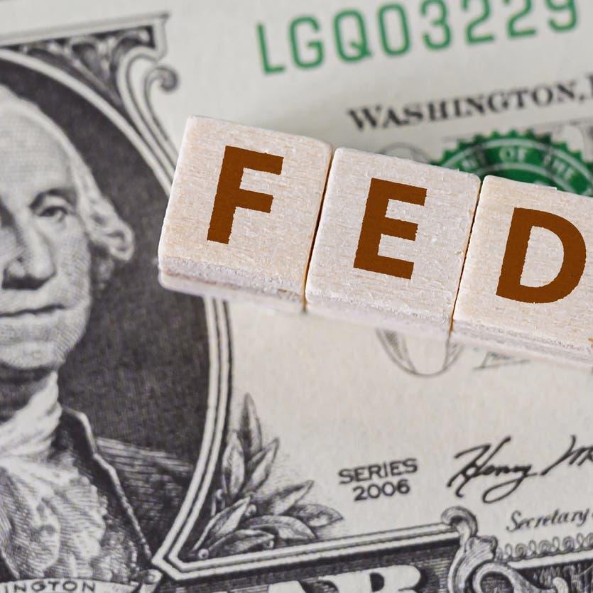 الأسواق في انتظار بيانات التضخم الأميركي لاستشراف توجه الفيدرالي