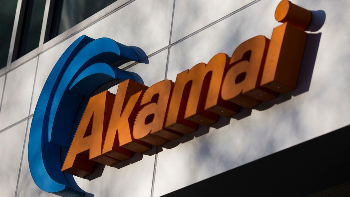 This file photo taken on March 18, 2017 shows a sign for Akamai technology company on a building in Cambridge, Massachusetts. A global online outage at major banks and airlines on June 17, 2021 was caused by a problem with tech provider Akamai, one of the firms affected has confirmed. (File photo: AFP)