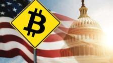 العملات المشفرة تدخل الكونغرس.. الجمهوريون يقبلونها كتبرعات لحملتهم