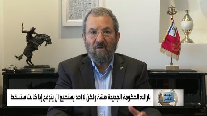 البعد الآخر | الوضع الداخلي في إسرائيل ومستقبل عملية السلام