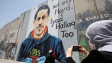 Israeli policeman charged with manslaughter of autistic 32-year-old Palestinian