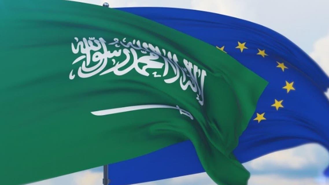saudi eu flag