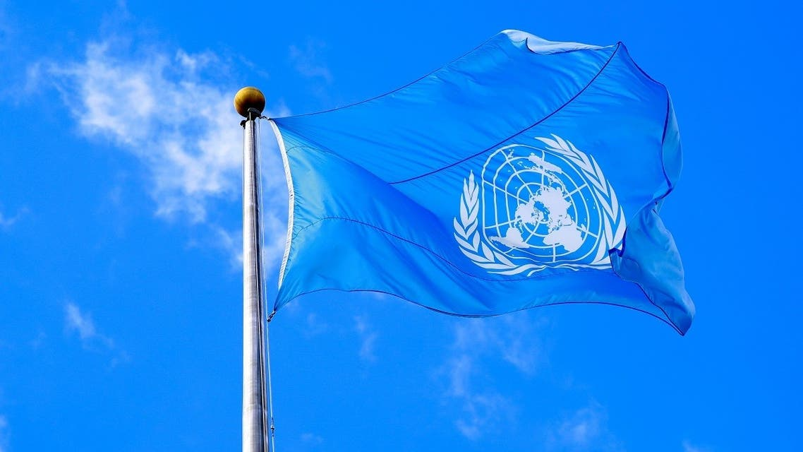 The United Nations flag is seen during the United Nations General Assembly at U.N. headquarters in New York City, New York, U.S., September 24, 2019. (Reuters)