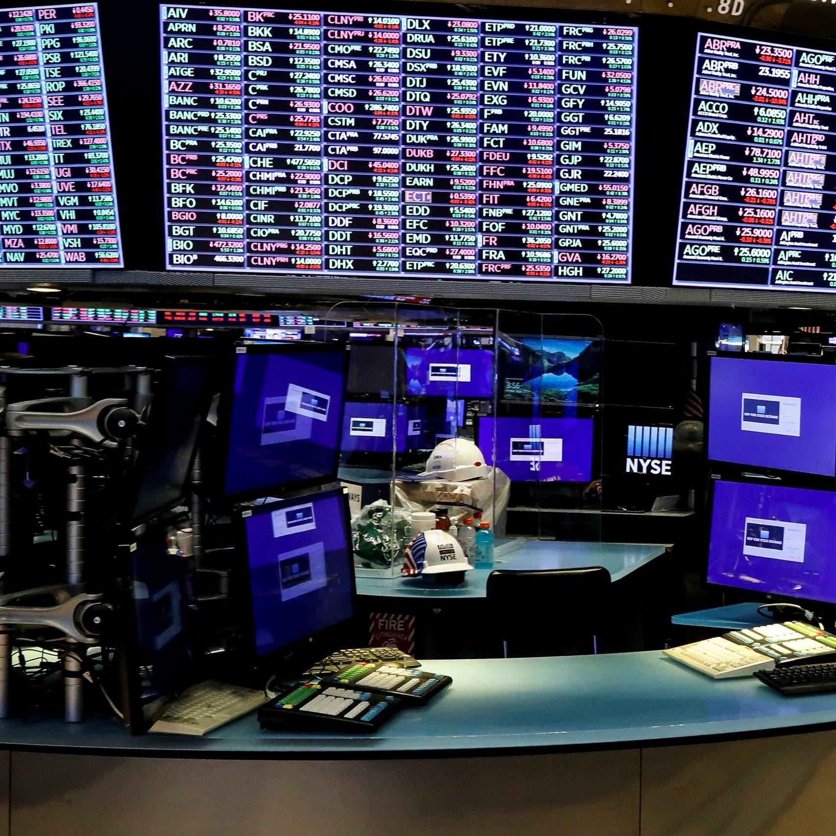 1.2 تريليون دولار تدفقت إلى الأسهم في عام.. الأعلى على الإطلاق