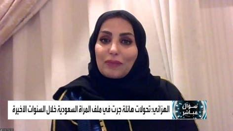 الدكتورة أمل الهزاني الكاتبة السعودية