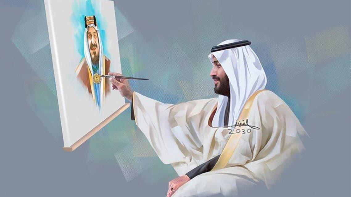 الرسمي الرقمي للفنان محمد الشنيفي