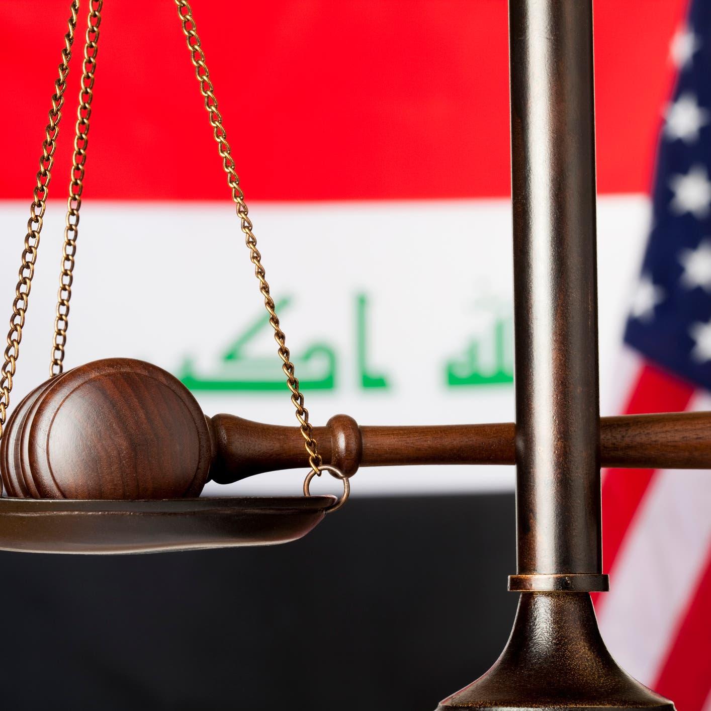 أميركا تشتبه في 4000 حالة احتيال ببرنامج اللاجئين العراقيين