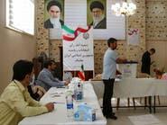 بسبب الإقبال الضعيف.. إيران تمدد التصويت في بعض المراكز للمرة الثالثة