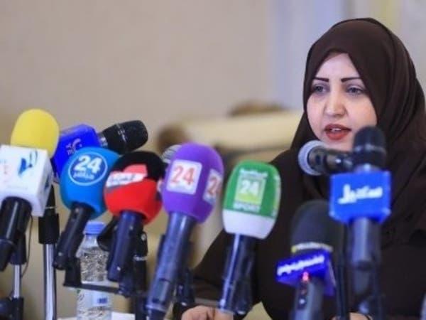 اليمن.. 15منظمة تدين حكم حوثي بإعدام ناشطة حقوقية