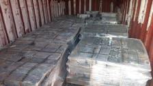 Lebanese security forces foil drug smuggling operation to Saudi Arabia