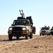 الجيش الليبي يطلق عملية عسكرية لملاحقة تنظيم داعش جنوب البلاد
