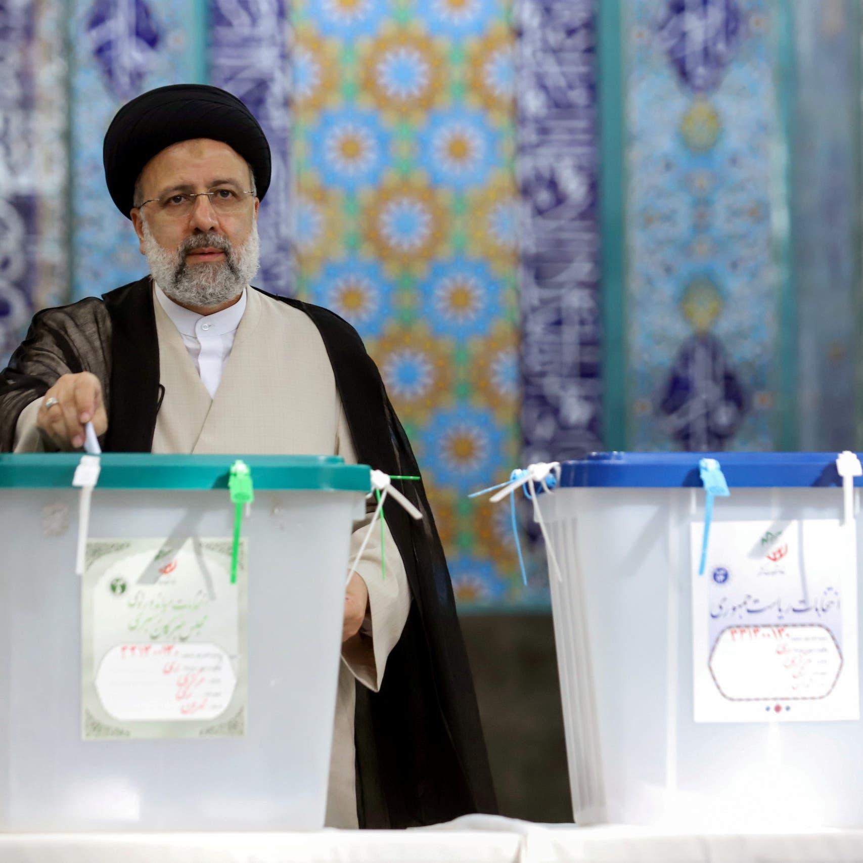 Iran elections: Ebrahim Raisi, judge under US sanctions, set to take over presidency