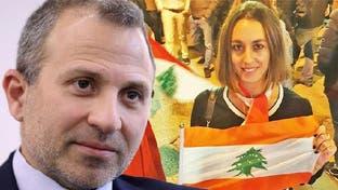 ياسمين المصري شتمت جبران باسيل وأصبحت بطلة في لبنان