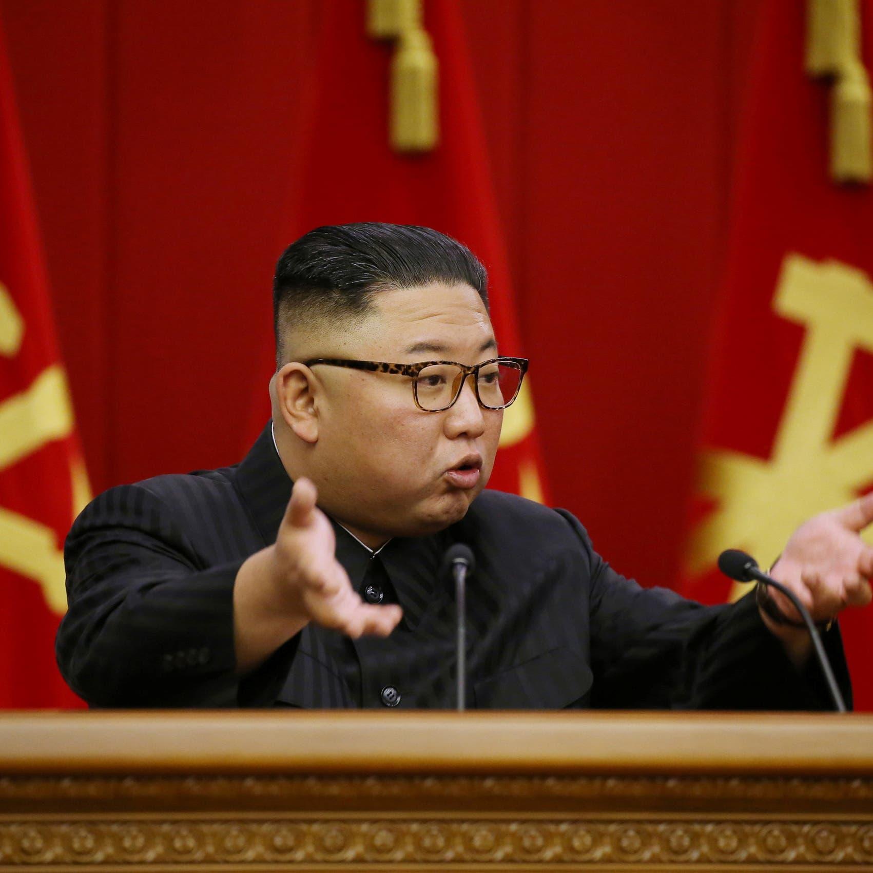 أزمة اقتصادية ونقص غذاء.. زعيم كوريا الشمالية يستغيث