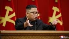 """كيم """"يقسم رسمياً"""" بأن يخرج كوريا من أزمتها الاقتصادية"""