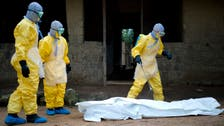 Guinea confirms West Africa's first Marburg virus death: WHO