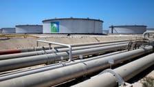 أرامكو: إتمام صفقة بنية تحتية بـ12.4 مليار دولار مع ائتلاف دولي