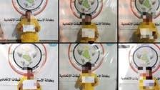 عراق؛ بازداشت 10 تروریست وابسته به «داعش» در کرکوک