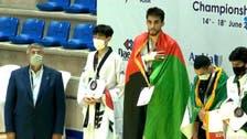 ورزشکار افغان قهرمان مسابقات تکواندوی آسیا شد