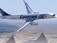مصر.. وقف تأشيرات المسافرين إلى مطار أديس أبابا في إثيوبيا