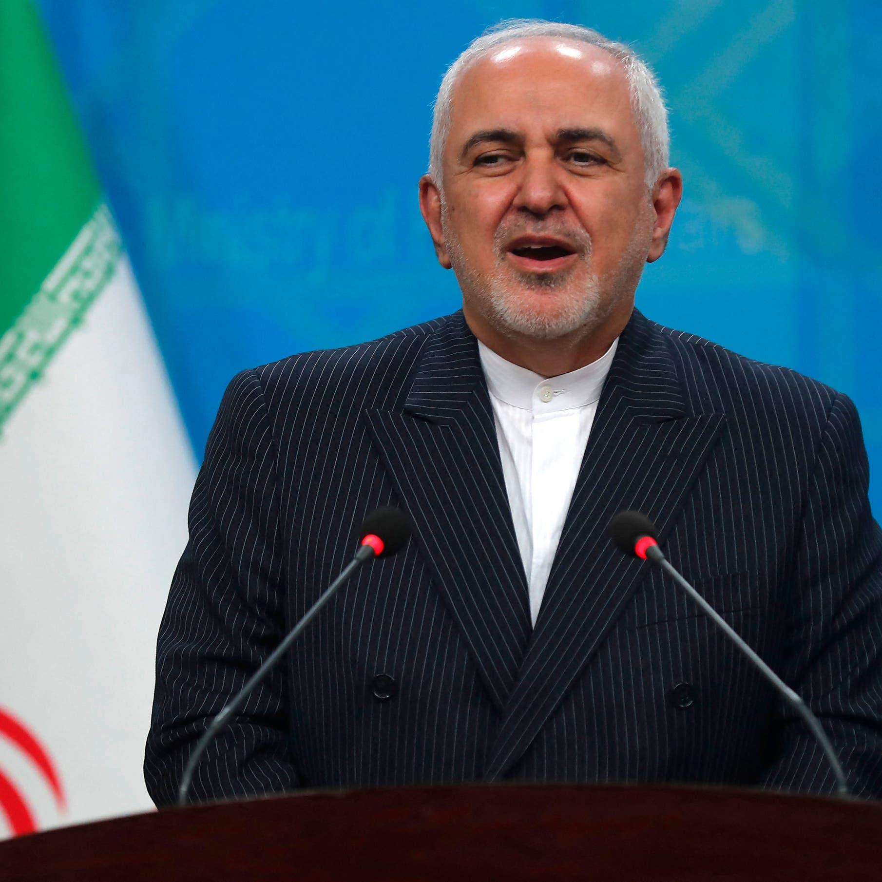 Iran's FM Zarif says Raisi is new elected president