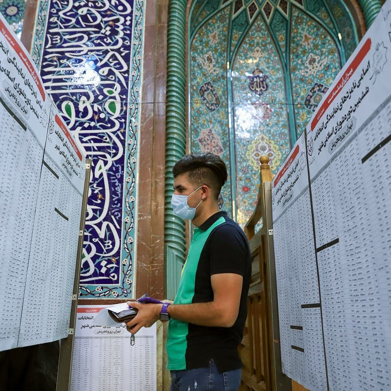 Voting ends in Iran's presidential election after two-hour extension amid low turnout