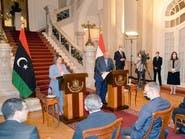 وزيرا خارجية مصر وليبيا يطالبان بخروج القوات الأجنبية والمرتزقة من ليبيا