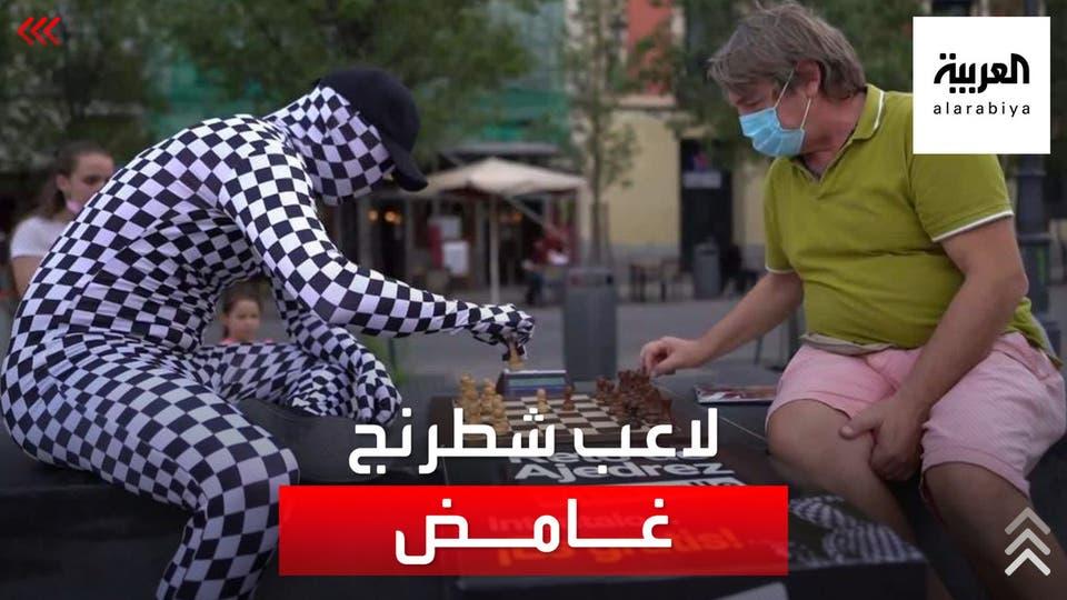 لاعب شطرنج غامض ويدفع مبالغ مالية لمن يهزمه