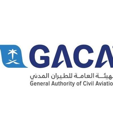"""تعميم من """"الطيران المدني"""" بشأن القادمين للسعودية والرحلات الداخلية"""