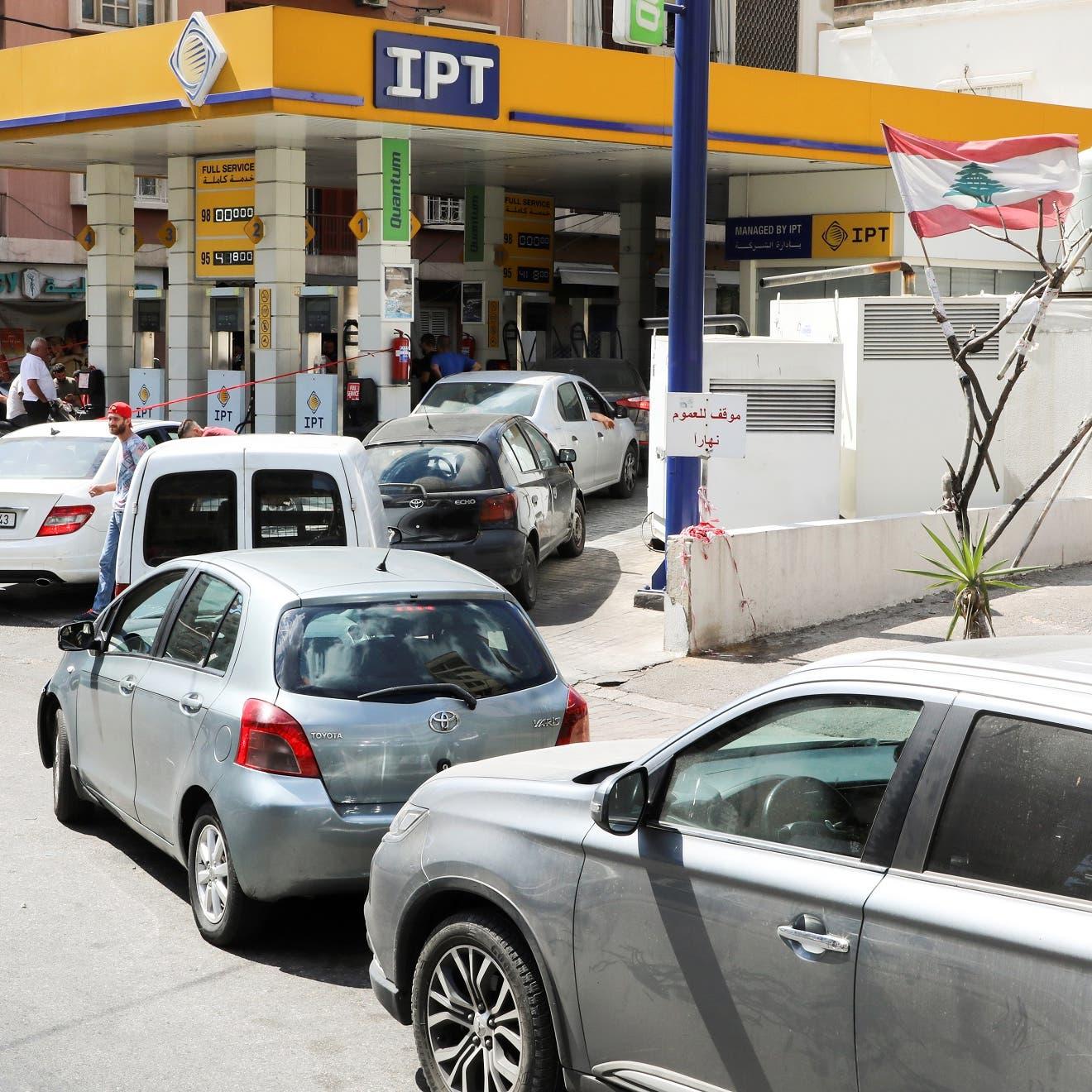 """""""خففوا مشاوير"""" موجة غضب في لبنان ضد مسؤولة بوزارة الطاقة"""