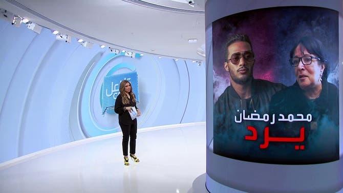 تفاعلكم | لاعبون مع وضد رونالدو ومحمد رمضان يرد على سميرة عبدالعزيز