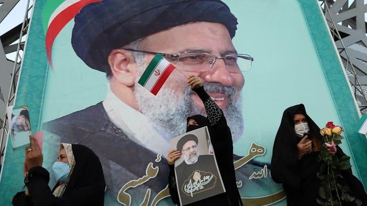 Raisi says he will not meet with Biden even if US meets Iran's demands