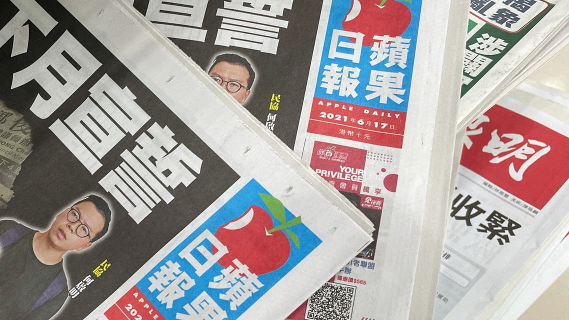 Copies of Next Digital's Apple Daily newspapers are seen at a newsstand in Hong Kong, China June 17, 2021. (Reuters)