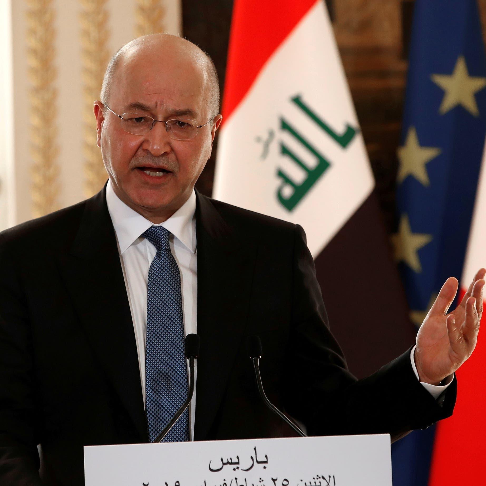 الرئيس العراقي ينفي إبلاغ الكتل السياسية رفضه إجراء الانتخابات في موعدها