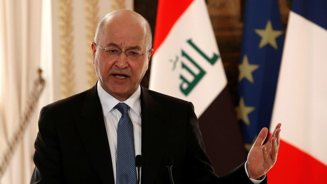 برهم صالح، رئیسجمهوری عراق