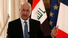عراقی صدرکا توانائی کی سپلائی لائنوں پر تخریب کاری حملے روکنے پر زور
