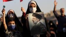 Profile: Who is Ebrahim Raisi, Iran's next president?