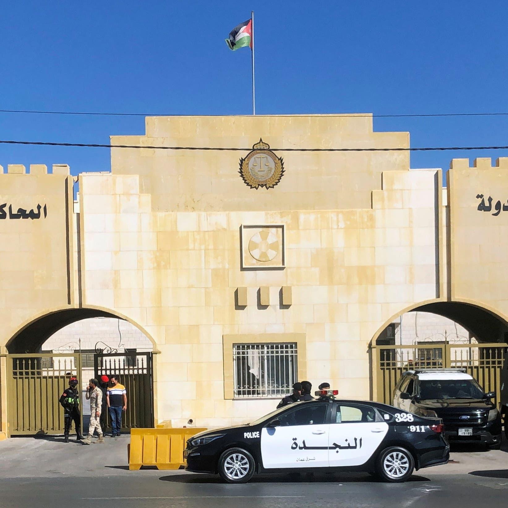 """جديد قضية """"الفتنة"""".. 28 شاهداً بينهم 4 أمراء أردنيين"""